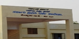 Government First Grade College Honavar