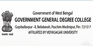 Government General Degree College, Gopiballavpur –II, Beliaberah