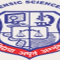 Gujarat Forensic Sciences University, Gandhinagar