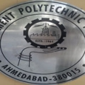 Government Polytechnic For Girls, Ahmedabad