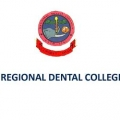 Regional Dental College, Guwahati