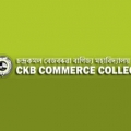 CKB Commerce College, Jorhat