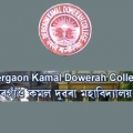 Dergaon Kamal Dowerah College, Dergaon